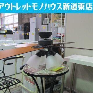 シーリングファン 直径110cm 4灯 木製 シーリングライト ...