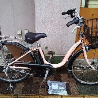 BRIDGESTONE Assista 26吋電動アシスト自転車...