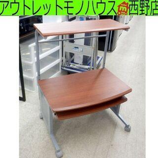 PCデスク キャスター付き座卓タイプ パソコン 机 札幌市西区西野