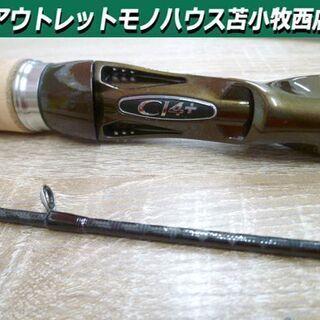 美品 TROUT ONE NS B50UL シマノ トラウトワン...