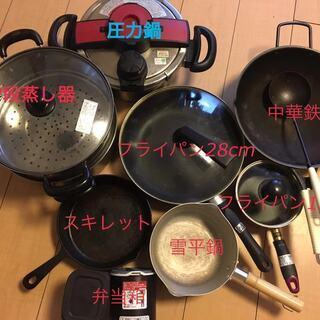 4/23まで!!【無料で差上げます】各種鍋