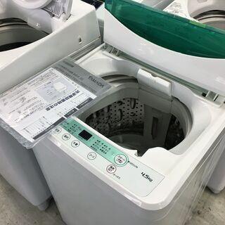 ハーブリラックス4.5K 洗濯機2018年製 分解クリーニング済み!