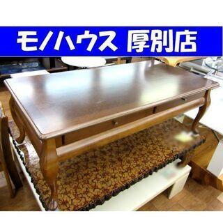 猫足 ローテーブル 幅120×奥60×高44cm 洋風 リビング...