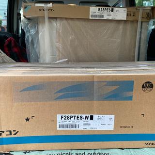 ダイキン エアコン  10畳程度 F28PTES-W ホワ…