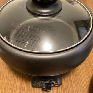 1〜2人用鍋