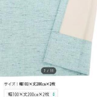 お話し中→カーテン(ターコイズブルー)