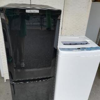 おすすめセット【送料・設置無料】⭐急ぎも対応可能⭐三菱冷蔵…