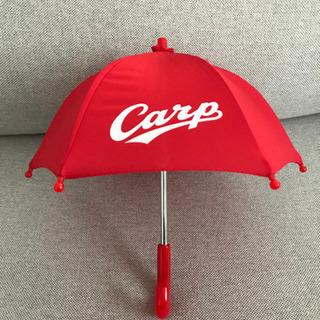カープグッズ(ミニ傘と手ぬぐい) - 広島市