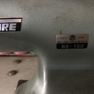 Treasure BS-150 すくいミシン