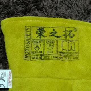 ★新品★耐熱保護グローブ、手袋 - スポーツ