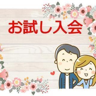 弘前の婚活はクローバーサークル