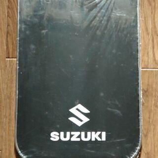 ☆希少・SUZUKIバイク用泥除け新品☆