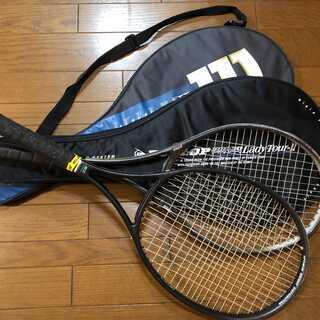 テニスラケット4本:もう使わなくなったため譲ります!