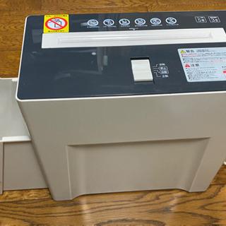 【譲渡先決定】アイリスオーヤマ製 電動ペーパーシュレッダー