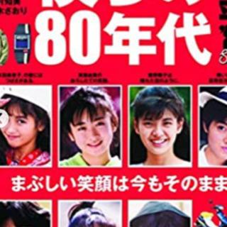 レコード LP EP 80年代アイドル 他 まとめ売りレコード
