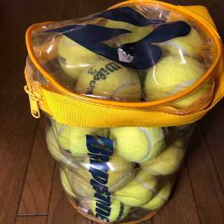 テニスボール(中古・新品)譲ります!