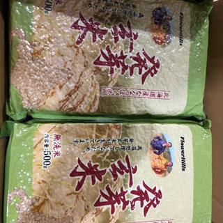 発芽玄米を格安でお譲り致します。
