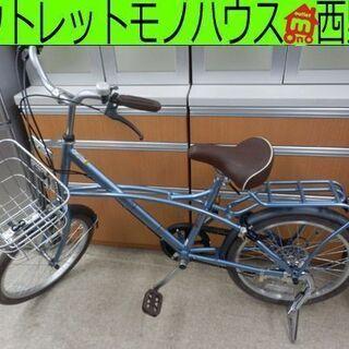 ▶美品 自転車 20インチ自転車 シティサイクル 鍵付き 6段変...