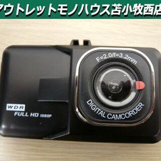 前後カメラドライブレコーダー Vehicle BlackBOX ...