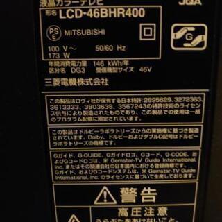 三菱46型テレビ(ジャンク品) - 家電