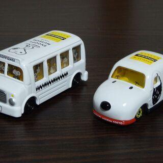 スヌーピー ミニカー2台セット(バスは限定品です。)