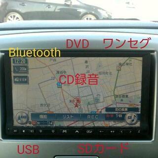 ⑧Bluetooth対応 定価22万円 DVD再生 ワンセグHD...