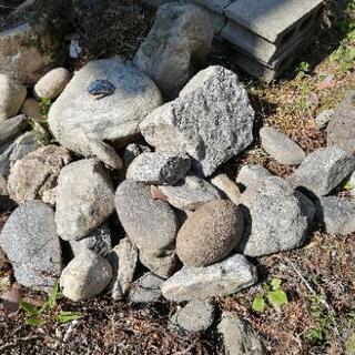 庭の石、ブロック(古)あげます