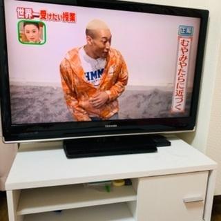 テレビ、テレビ台譲ります。