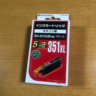 Canonプリンターインクカートリッジ