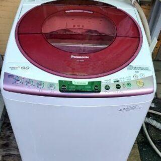 Panasonic8キロ。全自動式洗濯機2013年。