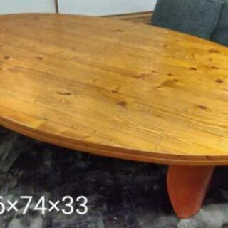 ローテーブル楕円