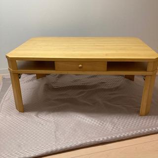 折り畳みローテーブル(引き出し付き)