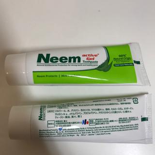 歯磨き粉 ニーム 50g 2個