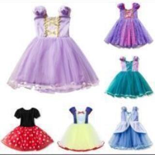 プリンセスドレス 女の子おもちゃ