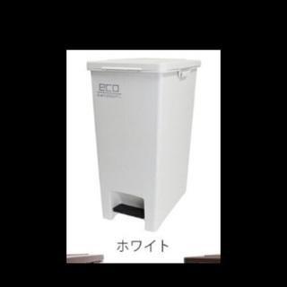 ゴミ箱 45L エバンペダルペール 分別 ふた付き ペダル