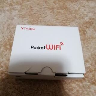 PocketWiFi Ymobile