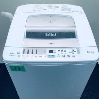 ‼️9.0kg‼️404番 HITACHI✨日立全自動電気洗濯機...