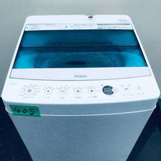 405番 Haier✨全自動電気洗濯機✨JW-C45A‼️