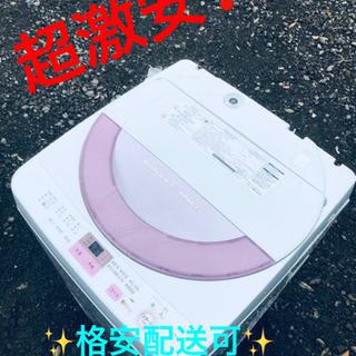 ET402A⭐️ SHARP電気洗濯機⭐️ 2017年製