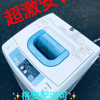 ET403A⭐️日立電気洗濯機⭐️