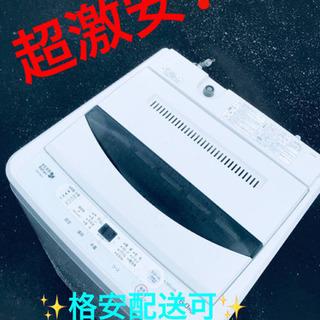 ET406A⭐️ヤマダ電機洗濯機⭐️ 2017年式