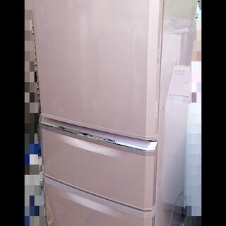 激安☆2013年製 三菱 3ドア冷蔵庫 335L☆