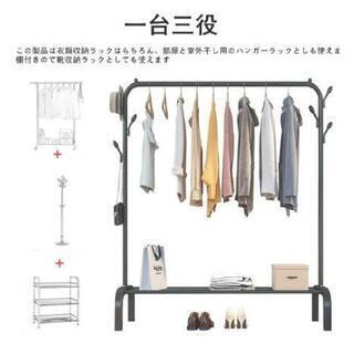 【新品未開封✨】ハンガーラック 洋服ラック衣類収納ラック