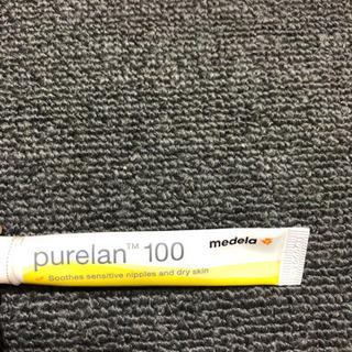 メデラ Purelane ピュアレーン100 7g