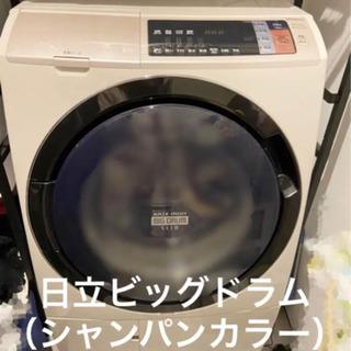 日立ビッグドラム★スリム(11キロ)