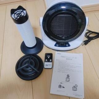 タイマー付きファンヒーター乾燥機