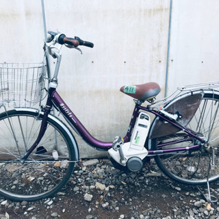 411番 電動自転車✨ BS アシスタ‼️
