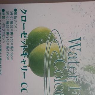 上蓋式収納ケース A - 鯖江市