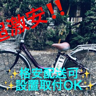 ET411A⭐️電動自転車BS アシスタ⭐️
