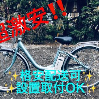 ET412A⭐️電動自転車BS アシスタ⭐️